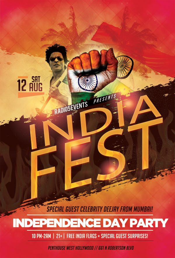 Indiafest - India's Independence Day Party