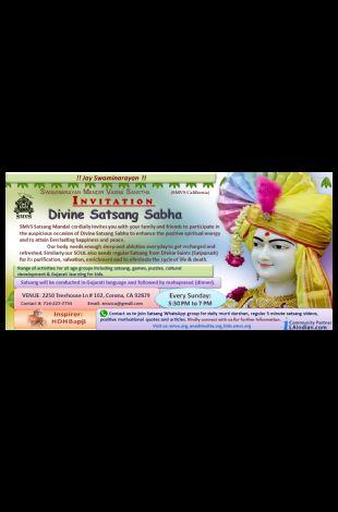 Swaminarayan Satsang Sabha | Bal Sabha | Weekly Gujarati Family Satsang Sabha